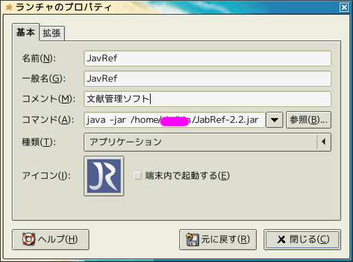 Icon1_2
